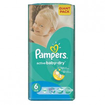 fmcg-pampers-gaint-pack-extra-large-56-diapers