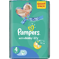 fmcg-pampers-gaint-pack-maxi-76-diapers