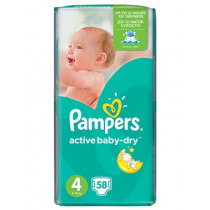 fmcg-pampers-maxi-pack-maxi-58