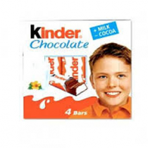 fmcg-kinder-chocolate-bar