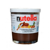 fmcg-nutella-chocolate-spread-230
